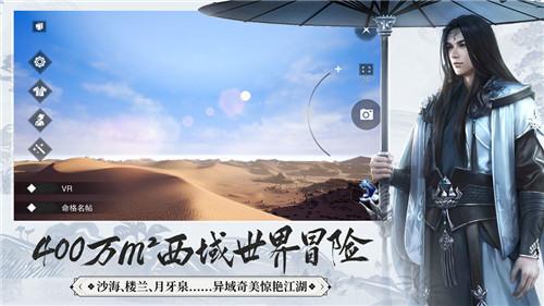 一梦江湖手机版