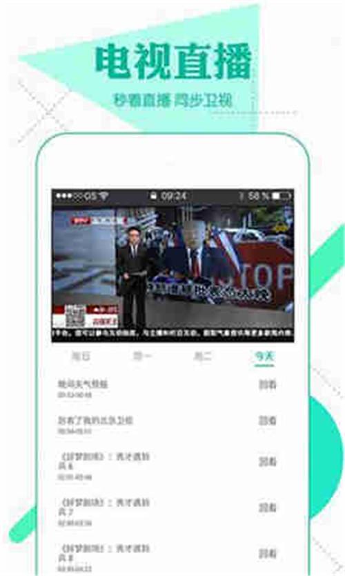 哈密瓜视频app