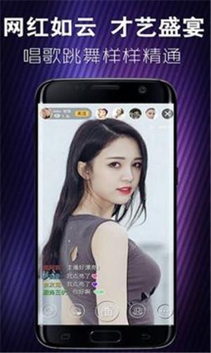 蜜秀聊天app下载