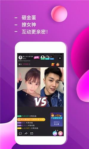 福音直播app