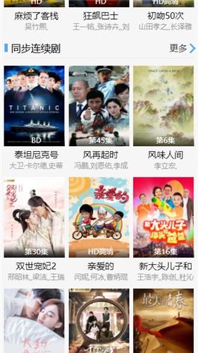 秋霞电影网app