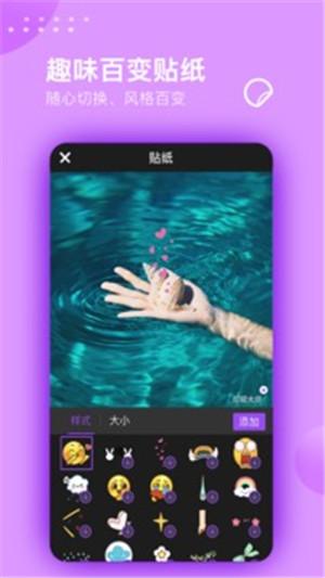 视频剪辑大师app