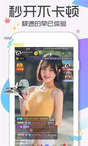 小姐姐直播app