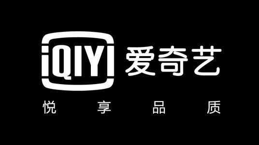 爱奇艺视频最新官方版