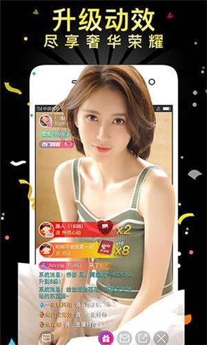 撸撸直播app