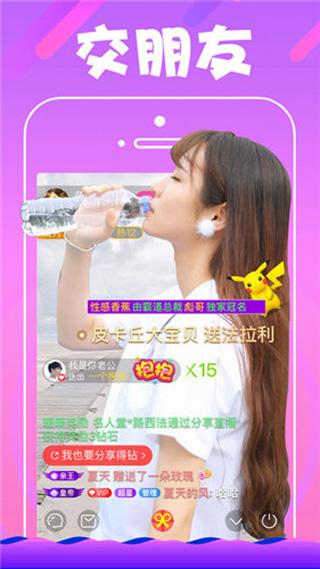266atv柚子污app