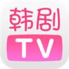 韩剧tv破解版2020