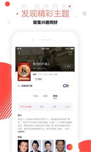 速看视频app官方