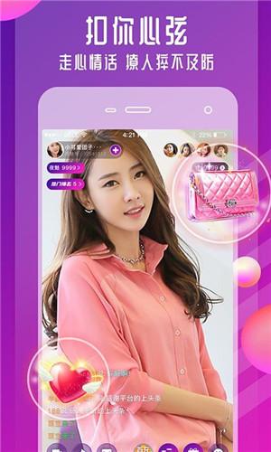 夜魅直播app最新福利