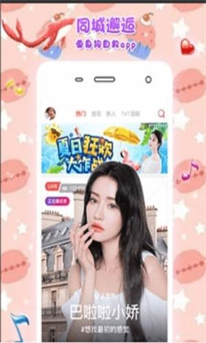 小草直播app最新福利