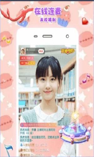 小草直播app