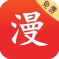 55韩漫韩国漫画破解版app