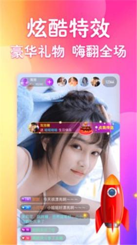 夜妖娆直播app最新福利