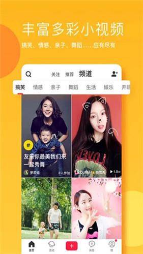 菠萝蜜视频在线爱app最新