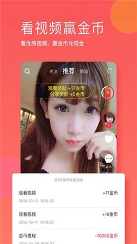 菠萝蜜视频在线爱app