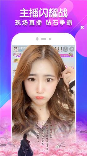 1024直播app
