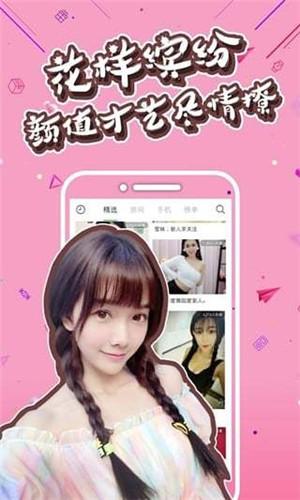 泡泡宝盒直播app看涩