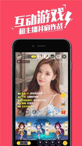 泡泡宝盒直播app
