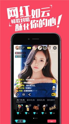 泡泡宝盒直播app免费