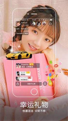 春宫直播app涩最新