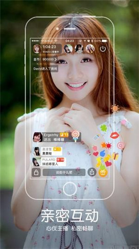 春宫直播app