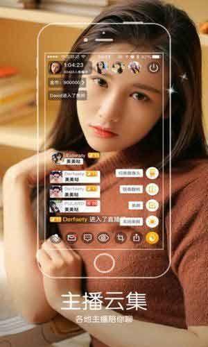 春宫直播app涩