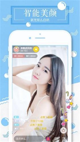 快鱼盒子聚合直播app