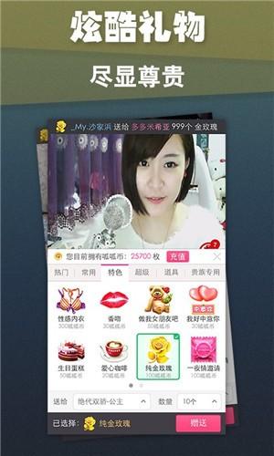 miya蜜芽TV免费版app下载