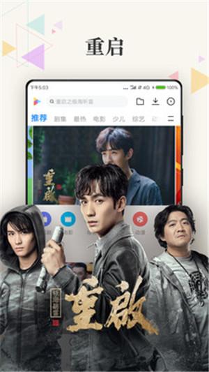 小米视频app电视版
