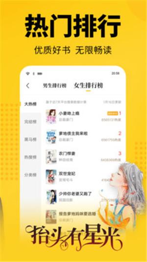七猫小说免费下载安装官网