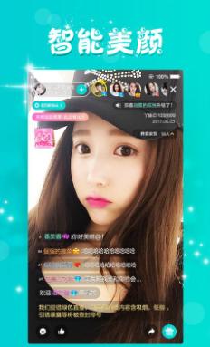 豆奶诱惑直播app