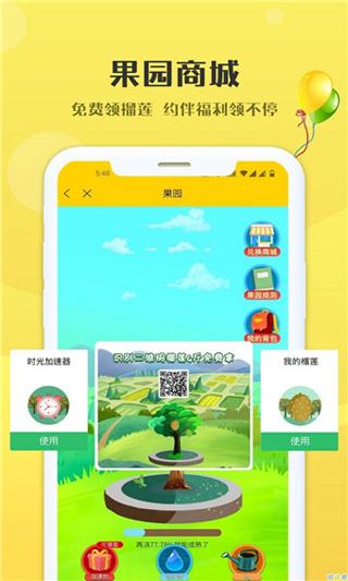 约伴成人交友的软件app