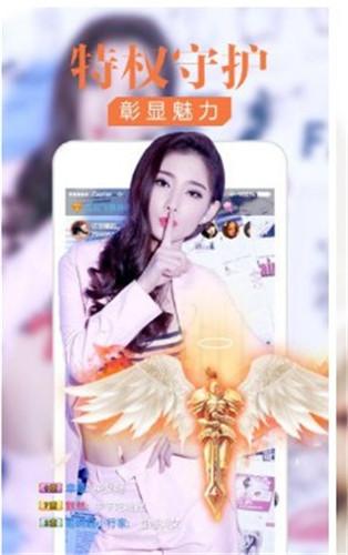 69秀美女直播app看涩免费