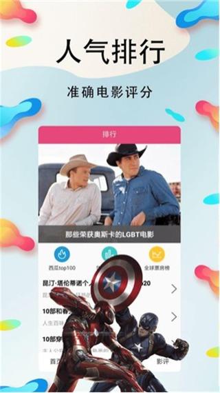 在线爱成人福利app下载