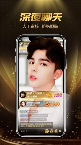 豆奶直播盒app