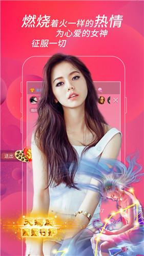 韩国19美女直播app看涩免费