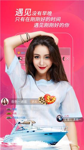 韩国19美女直播app