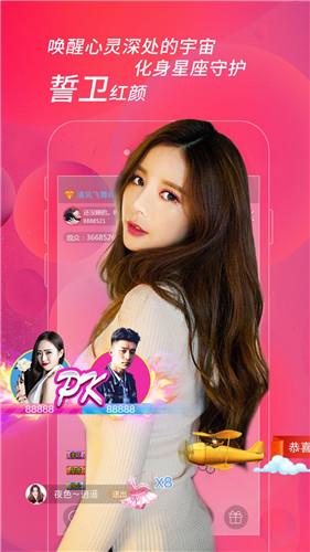 韩国19美女直播