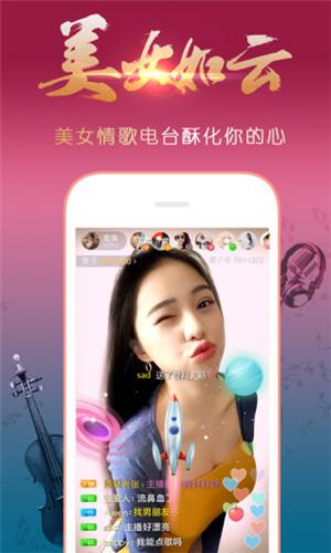 成丝瓜视频人app