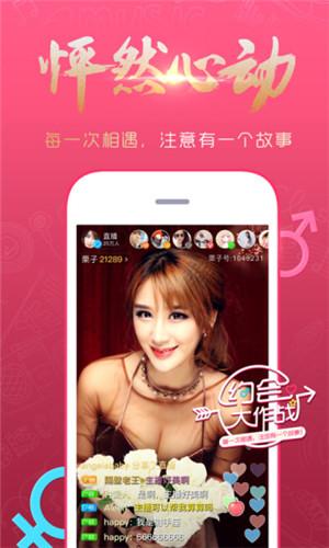 成丝瓜视频人app看涩免费