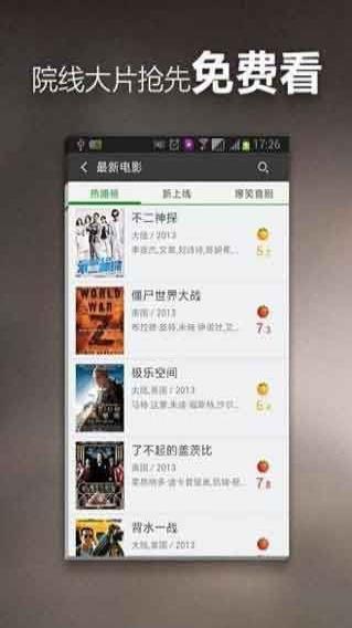 YY4138殇情成人影院app