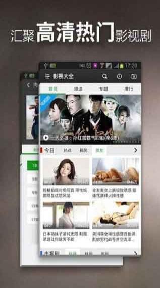 YY4138殇情成人影院app下载