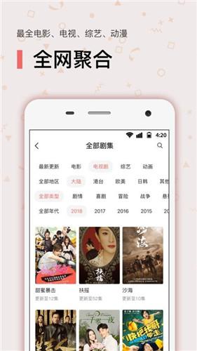 彩色视频app