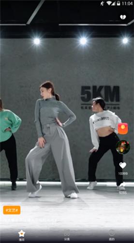 富二代短视频污版app
