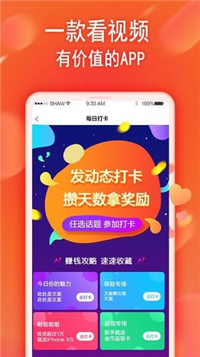 雪花精选app最新涩