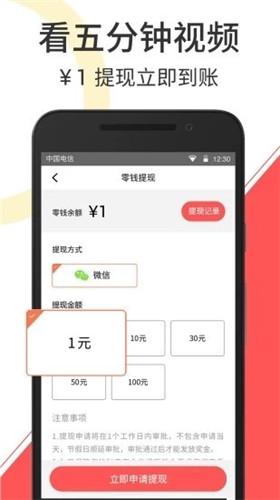 蜜豆短视频app