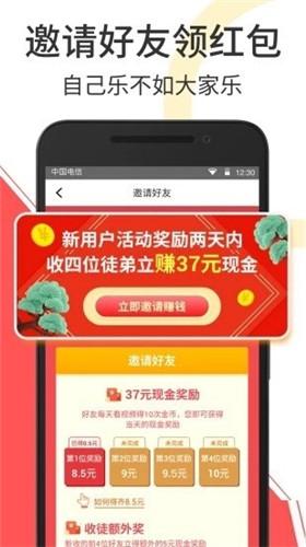 蜜豆短视频app看涩免费