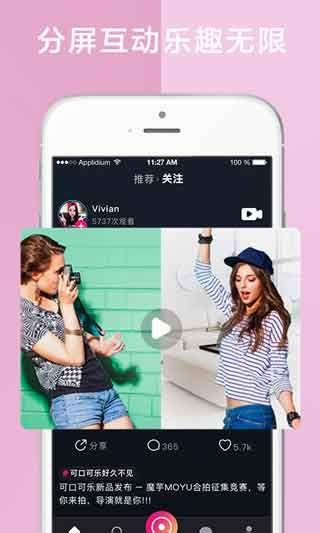 猪扒短视频app