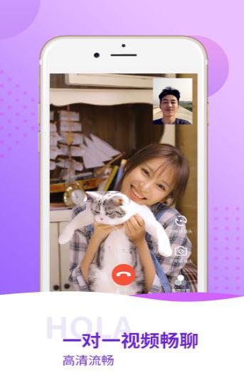 红辣椒视频app