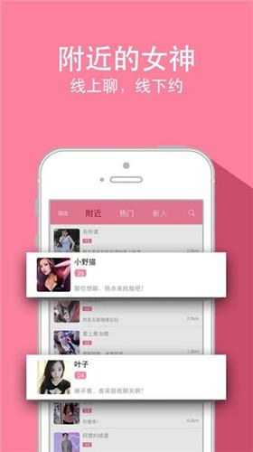 夜空直播app看涩免费